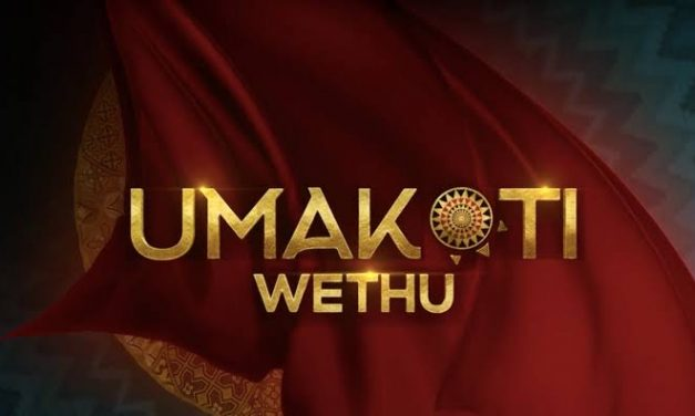 REVIEW : UMAKOTI WETHU A MOVIE ABOUT FAMILY MATTERS